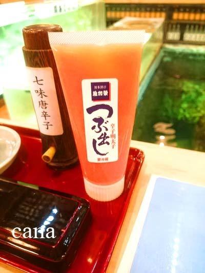 稚加榮(10).jpg