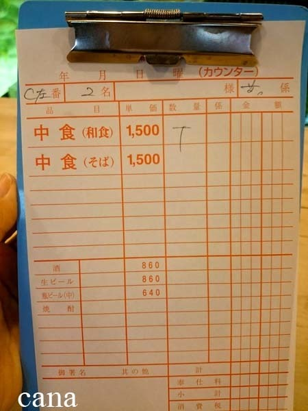 稚加榮(1).jpg